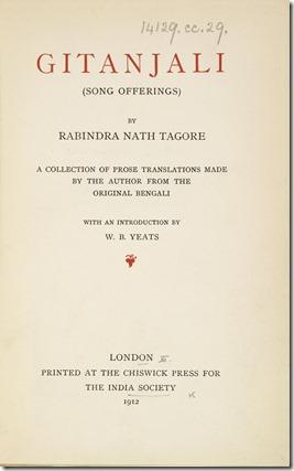 Gitanjali title page 1912